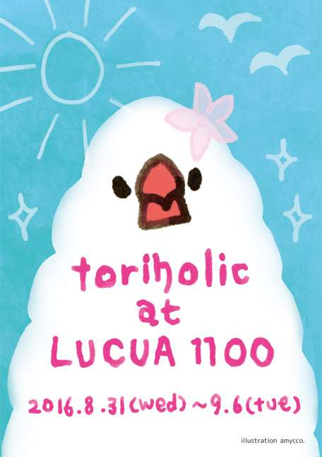 toriholic at LUCUA1100の写真