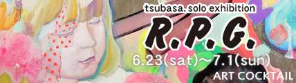tsubasa. solo exhibition「R.P.G.」 写真