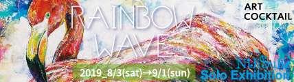 NiJi$uKe個展「RAINBOW WAVE」 写真